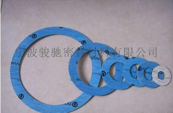 NB/T47024-2012耐油芳纶纤维橡胶垫片