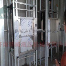 酒店饭店传菜梯厨房传菜梯酒店  传菜电梯保修一年