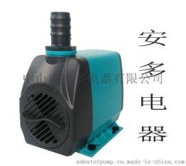 冷风机水泵 aie cooler pump submersible pump