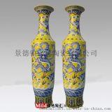 酒店開業禮品大花瓶廠家 定做景德鎮手繪陶瓷花瓶