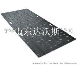 铺路板 Ground protection mats 临时工程铺路垫板实力厂家