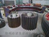 建奎高频淬火热处理管式球磨机小齿轮配件