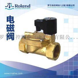液体专用电磁阀 防爆电磁阀 先导式电磁阀 黄铜电磁阀
