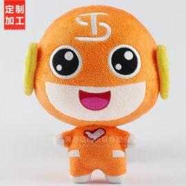东莞实力厂家定做毛绒企业吉祥物形象OEM加工毛绒玩具公仔礼品