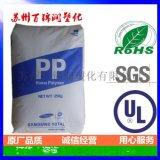 PP 三星道达尔FB51 阻燃级PP聚丙烯