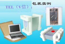 重庆EPE珍珠棉泡棉成型加工精选重庆宏益珍珠棉包装