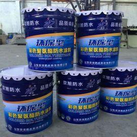 民用建筑防水堵漏材料水性聚氨酯防水涂料