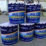 民用建築防水堵漏材料水性聚氨酯防水塗料