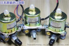 供应辽宁沈阳环保油气化炉 甲醇油电气化灶油泵