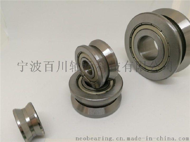 LV204-58ZZ 120度V形槽导轨滚轮
