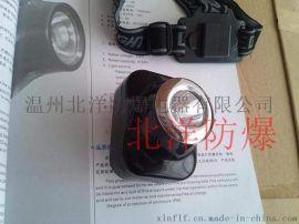 防爆头灯:智能LED防爆头灯