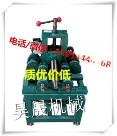 小型电动折弯机 三轴弯管机厂家火爆订货低价