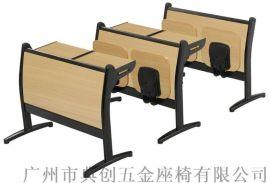 典创阶梯排椅  课桌椅多媒体教室排椅学生课桌椅 DC-201B