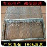 304不锈钢网篮 不锈钢304材质异型网筐 医疗器械消毒筐