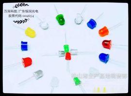 厂家直销全系列LED直插式LAMP灯珠