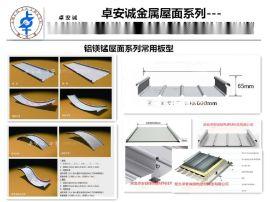 65-430弯弧板,65-430正弯铝镁锰板,65-430反弯铝合金板