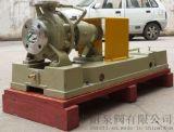 CZ不锈钢标准化工泵