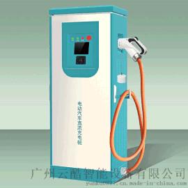 一体式直流充电桩 电动汽车充电站 立式刷卡充电