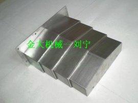 沈阳VMC850L立式加工中心钢板防护罩的价格