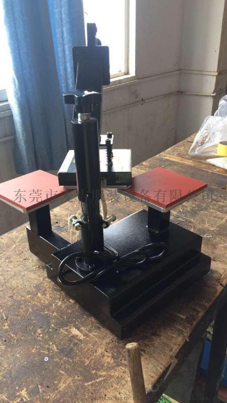 压衬机DIY钻石画服装烫衬布机器 烫画机