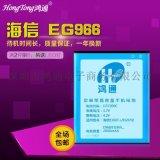 适合海信EG970手机电池U970 T968手机商务 电池厂家直销OEM批发