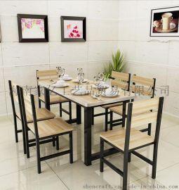 简约餐桌椅组合6人 餐厅饭桌饭店餐桌椅钢木餐桌快餐店餐桌奶茶店
