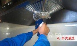 上海浦东新区张江镇家庭油烟机清洗维修公司64029865