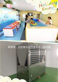 欧麦朗商用空气能热水器成婴儿游泳馆热水工程**