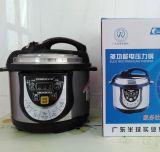 供应半球5升电压力锅批发价格 展会热销产品
