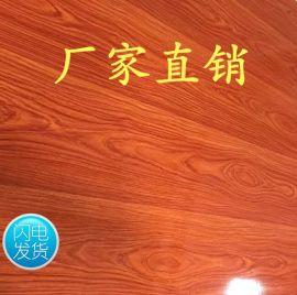 UV电视背景墙板 仿木纹条纹 环保绿色装饰板材 厂家直销批发