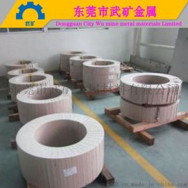 C70600白铜板**白铜卷板材料C7100进口白铜板武矿现货进口磷铜带磷铜板