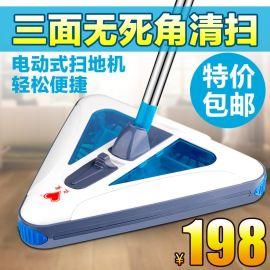 家用扫地机扫地机