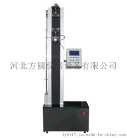 薄膜拉力试验机LDS-05