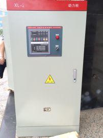 厂价直销供应星三角一用一备控制柜,消防巡检控制柜,变频控制柜,自藕降压控制柜