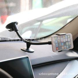 厂家直销汽车懒人手机支架 车载软管导航架吸盘防震大小手机通夹