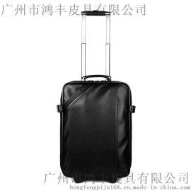 定制旅行箱工厂 真皮拉杆箱包加工 时尚商务行李箱生产厂家lg02