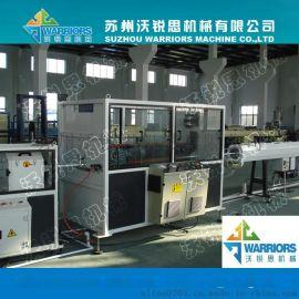 供应HDPE20-63管材生产线 给水管材饮用水管挤出设备