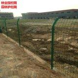 小区浸塑护栏网 铁路围网 室外养殖围栏铁丝网 边框护栏网