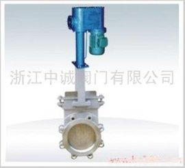供应中诚PZ273H电液动对夹式刀型闸阀、刀闸阀