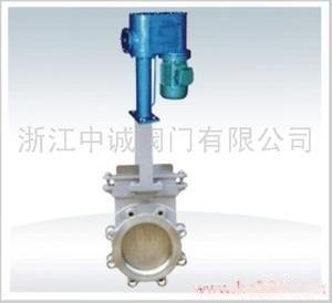供應中誠PZ273H電液動對夾式刀型閘閥、刀閘閥