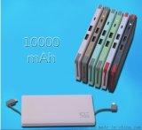 10000毫安机线一体移动电源   同时可以充4台数码产品