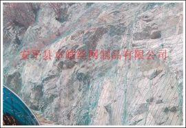 裹塑环保网,包塑钢丝绳网,GNS2主动防护网,涂塑钢丝绳网