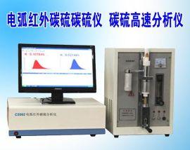 供应合金钢板碳硫分析仪 红外碳硫分析仪 南京明睿MR-CS992型