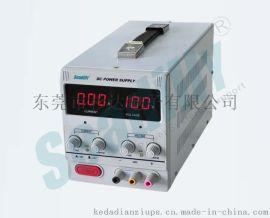 直流稳压电源WYK-15V20A,30V5A直流开关电源