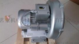 升鸿鼓风机EHS-329台湾升鸿高压鼓风机