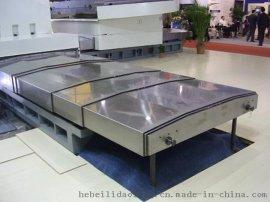 浙江钢制伸缩式导轨防护罩  钢板护罩 冷板护罩(机床附件生产厂家)