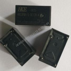 汇港继电器HRS3FNH-S-DC5V-A小型功率继电器10A