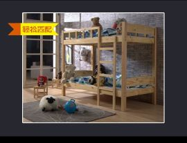 四川学生公寓床,员工宿舍高低床,学生实木床