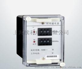 供应SS-61型时间继电器