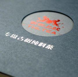 茶叶宣传册 公司广告物料制作创意版式 原创**精美画册设计